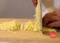 凉拌土豆丝的做法图解1