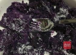 紫薯饼的做法图解2