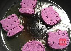 紫薯饼的做法图解7