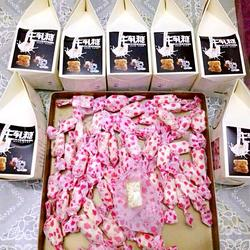 麦芽糖版手工牛轧糖的做法[图]