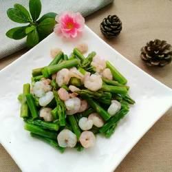 芦笋拌虾仁