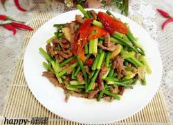 蒜苔牛肉丝