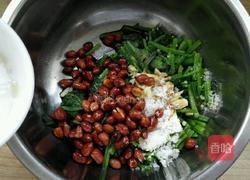果仁菠菜的做法图解9