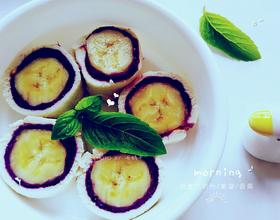 土司香蕉紫薯卷
