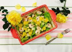 香橙牛油果海鲜沙拉