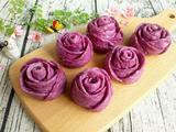 紫玫瑰馒头的做法[图]