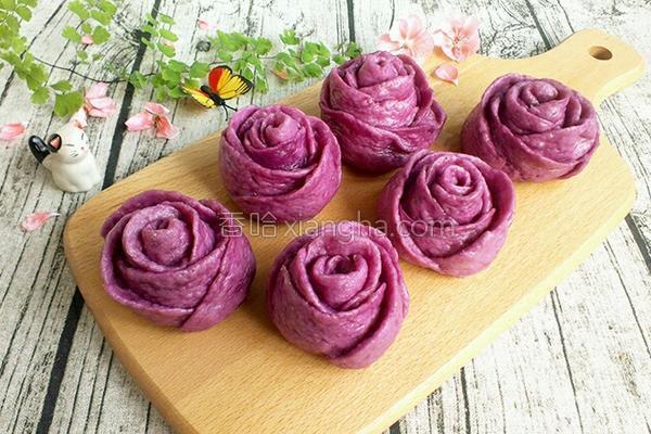 紫玫瑰馒头的做法
