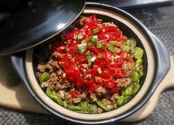 剁椒肉末蚕豆煲