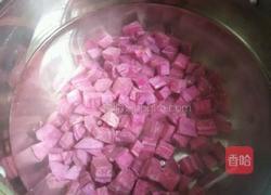 紫薯西米露的做法图解11