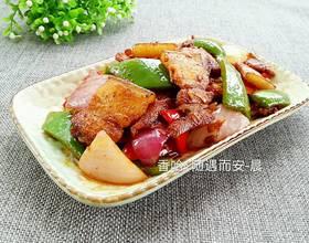 青椒回锅肉[图]