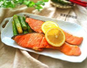 煎三文鱼[图]