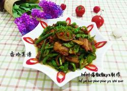 湘式小炒五花肉