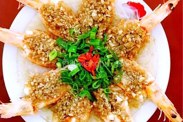 《蒜蓉蒸虾》