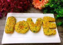 LOVE豆渣饼