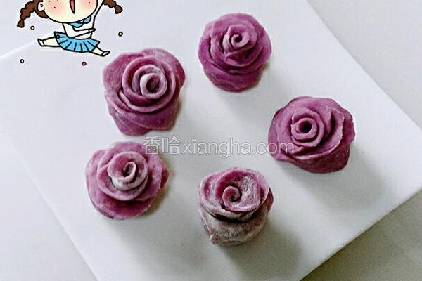 紫薯馒头玫瑰花
