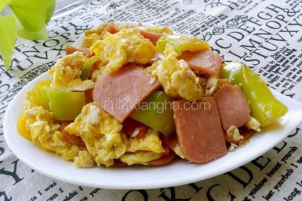 香肠炒鸡蛋