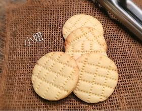 炼乳薄饼干