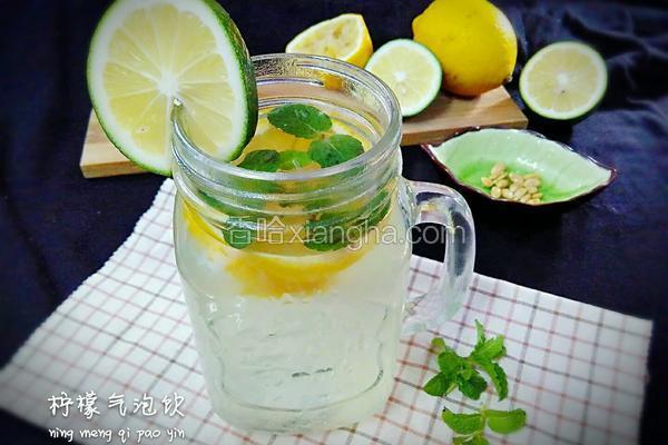 柠檬气泡饮