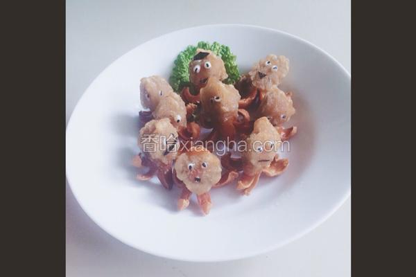 脆皮小章鱼