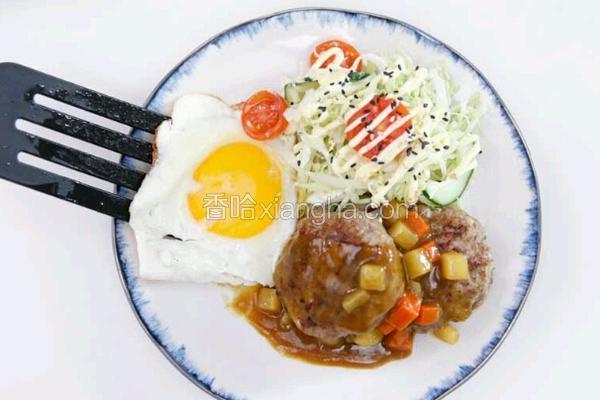 咖喱牛肉汉堡伴卷心菜沙拉