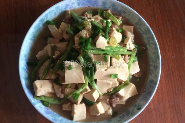 豆腐+豆角