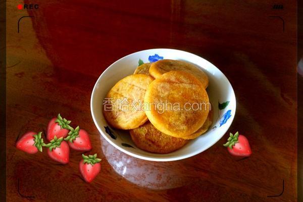 南瓜芝麻糯米饼