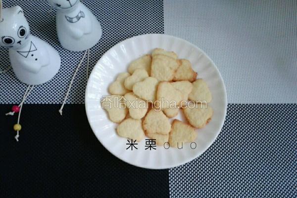 椰蓉饼干(椰丝饼干)