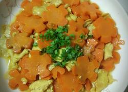 红萝卜炒蛋