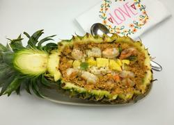 泰式咖喱菠萝炒饭