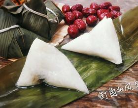 红枣粽子[图]
