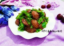青椒炒腊香肠