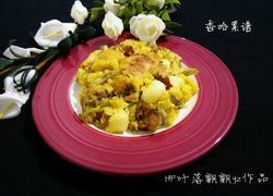 长豆角土豆焖玉米饭