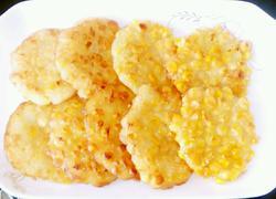 香甜鲜玉米饼