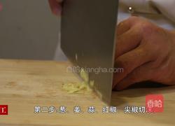 鸡刨豆腐的做法图解2