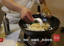 鸡刨豆腐的做法图解4