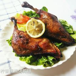 柠香黑椒烤鸭腿