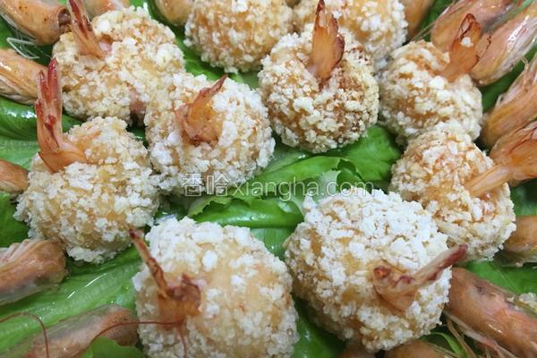 黄金芙蓉虾