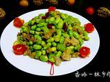 毛豆米肉丁的做法[图]