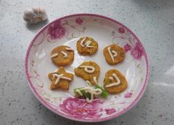 沙拉米饭胡萝卜鸡蛋饼