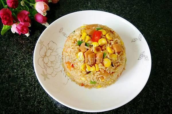 玉米火腿粒炒饭