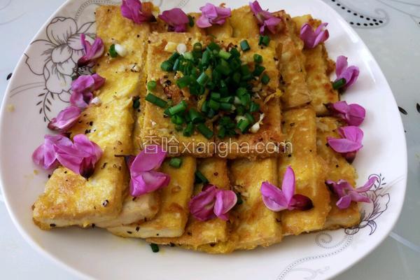 黄金香煎豆腐
