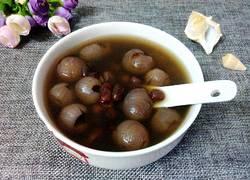 红豆薏米桂圆汤