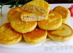 萝卜丝玉米饼