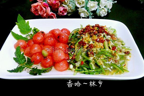 双味西瓜(美容菜哦)