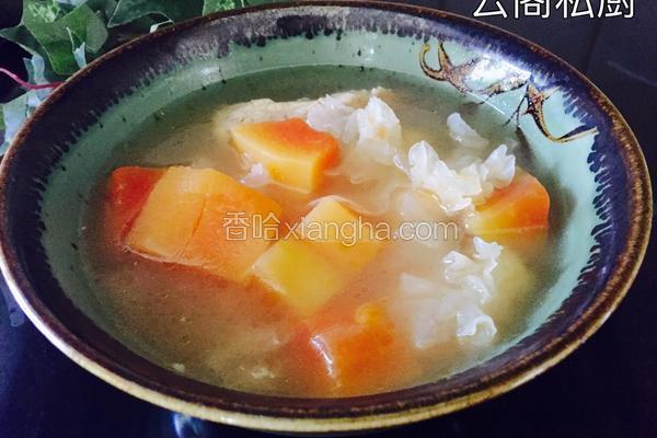 银耳木瓜排骨汤