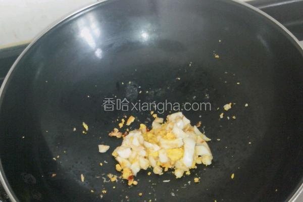 红油辣椒豆瓣酱凉拌鸡蛋蛋