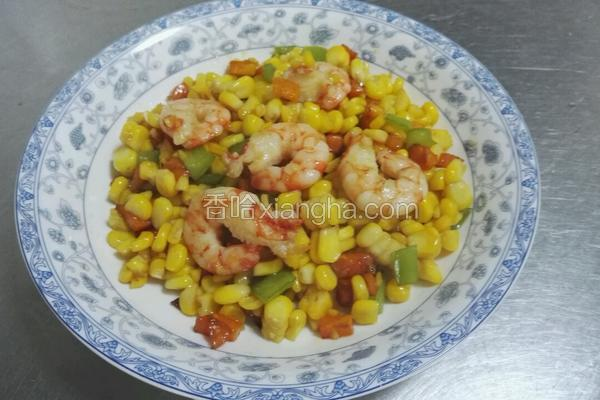 基围虾炒玉米粒