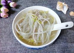 瘦肉绿豆芽汤