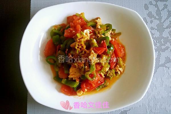 番茄秋葵菜椒炒鸡蛋