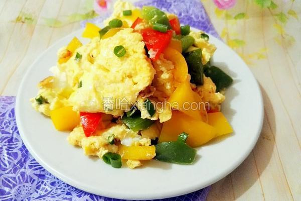 彩椒水炒蛋